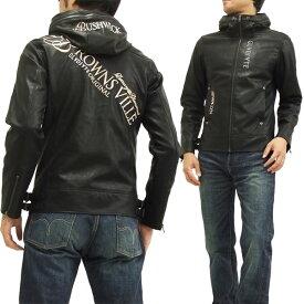 グラディエイト フェイクレザー パーカージャケット 453531 GLADIATE メンズ JKT ブラック 新品