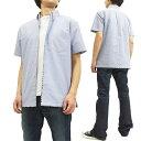 レインスプーナー コンビシャツ OX03-03 Reyn Spooner メンズ 半袖シャツ ブルー×アメリカーナ 新品