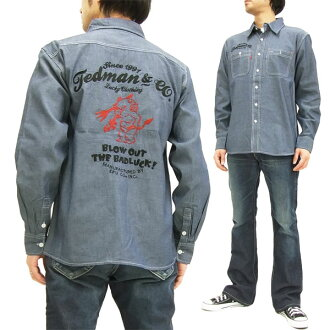 teddomanshamburewakushatsu TSHB-1100BL TEDMAN F商行人长袖子衬衫新货