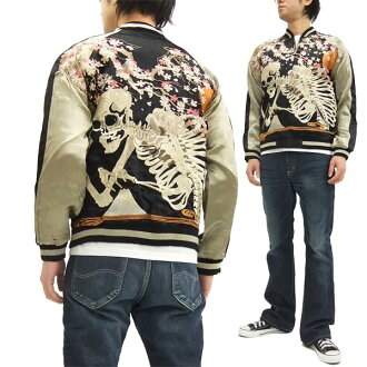SCRIPT Japanese Souvenir Jacket SSJ-003 skull men's  sukajan black Brand-new from Japan