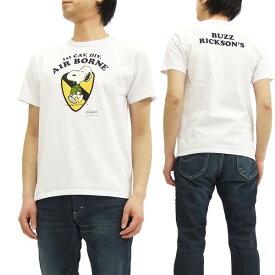 バズリクソンズ スヌーピー Tシャツ BR77287 ピーナッツ 東洋エンタープライズ メンズ 半袖tee #101ホワイト 新品