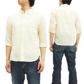 フェローズ 7分袖ボタンダウンシャツ P7BD1 Pherrow's Pherrows メンズ 七分袖 19S-P7BD1 オフ白 新品