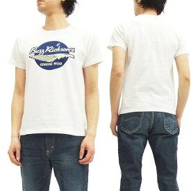 バズリクソンズ Tシャツ BR77263 Buzz Rickson's 東洋エンタープライズ メンズ 半袖tee #101ホワイト 新品