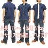 Studio D'artisan Wabash Stripe Work Shirt 5532 Men's Short Sleeve Shirt Navy Brand-New from Japan