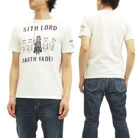 ステュディオ・ダルチザン Tシャツ SW-003 スターウォーズ ダース・ベイダー メンズ 半袖tee オフ白 新品