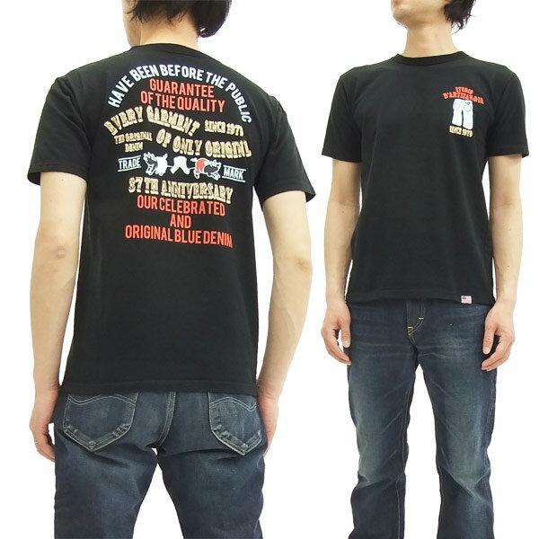 ステュディオ・ダルチザン Tシャツ 9812 37周年記念モデル メンズ 半袖tee ブラック 新品