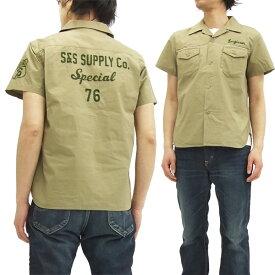 フェローズ カスタムワークシャツ 16S-PCWS1-E Pherrow's Pherrows メンズ 半袖シャツ ベージュ 新品