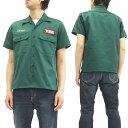 サムライジーンズ ワークシャツ SMTC16 自動車倶楽部 メンズ 半袖シャツ グリーン 新品