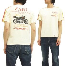 カミナリ Tシャツ KMT-119 ZARI オートバイ バイク柄 エフ商会 メンズ 半袖tee オフ白 新品