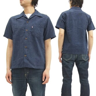 Samurai Jeans Men's Japanese Open Collar Short Sleeve shirt SSA-BK16 Indigo