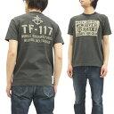 トイズマッコイ Tシャツ TMC1626 TOYS McCOY ミリタリー メンズ 半袖tee #031ヘザーブラック 新品
