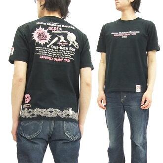 粋狂 T 衬衫 St 159 issun 博世 f 商会日本模式男短袖 t 恤黑色新品牌