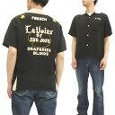 キングルイ ボウリングシャツ KL37272 King Louie メンズ ボーリングシャツ #119ブラック 新品