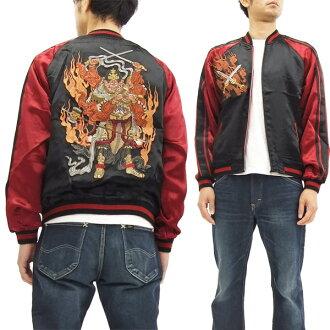 SATORI Japanese Souvenir Jacket GSJ-016 Asura Buddhism Men's Sukajan Black / Wine