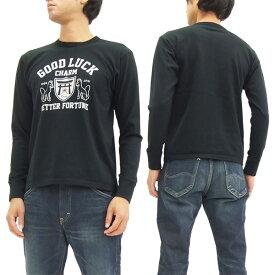 サムライジーンズ 長袖Tシャツ SCLT16-101 サムライ倶楽部 メンズ ロンtee ブラック 新品