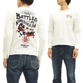 サムライジーンズ 長袖Tシャツ SJSLT16-101 戦国 川中島の戦いメンズ ロンtee オフ白 新品