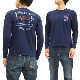 サムライジーンズ 長袖Tシャツ SULT16-101 サムライ魚釣倶楽部 メンズ ロンtee ネイビー 新品