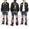 新定制东洋越南 TT13674 东方企业男式外套的卑尔根黑色