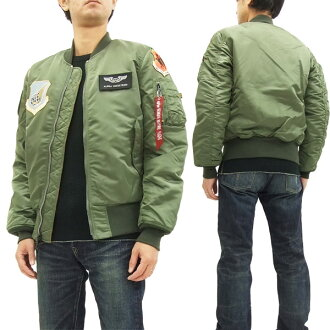 Pine-Avenue Clothes shop | Rakuten Global Market: Alpha Industries ...