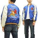 テッドマンスカジャンTSK-052TEDMANエフ商会メンズスーベニアジャケット