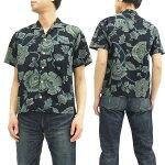 備中倉敷工房和柄オープンシャツ25834倉花柄メンズ半袖シャツ