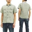 ステュディオ・ダルチザン 刺し子 ドビー ワークシャツ 5587 メンズ 半袖シャツ オフ白 新品