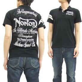 ノートン ポロシャツ Norton Motorcycle ベア天竺 半袖千鳥ポロシャツ 吸水速乾 62N1910 ブラック 新品
