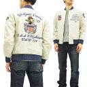 バズリクソンズ BR13779 スヌーピー ツアージャケット 東洋エンタープライズ #105オフ白 新品