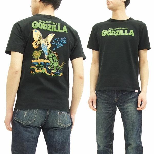 ステュディオ・ダルチザン ゴジラ Tシャツ GZ-004 Studio D'artisan メンズ 半袖tee ブラック 新品