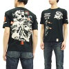 B-R-M T-shirt Japanese Skull Samurai Men's Short Sleeve Tee RMT-273 Black