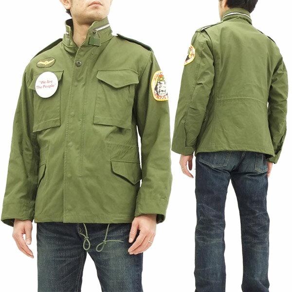 トイズマッコイ M-65 フィールドジャケット TMJ1701 タクシードライバー メンズ JKT 新品