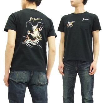 男衣東洋T恤TT77491龍龍刺綉Tailor Toyo suka T人短袖tee#119黑色新貨