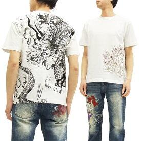 絡繰魂 Tシャツ 272386 龍神 桜 牡丹 和柄 メンズ 半袖tee オフ白 新品