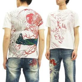 絡繰魂 粋 Tシャツ 272522 孔雀 刺繍 和柄 メンズ 半袖tee オフ白 新品