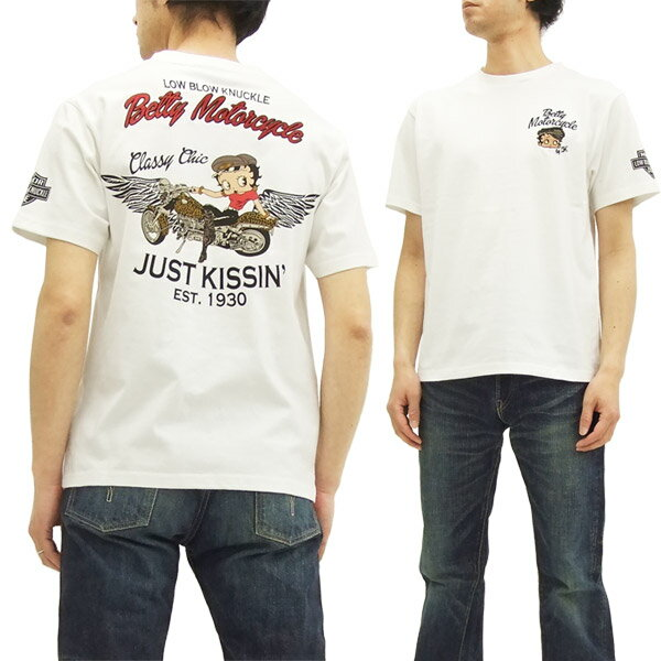 ベティ・ブープ Tシャツ 557404 Betty Boop ローブローナックル メンズ 半袖tee ホワイト 新品