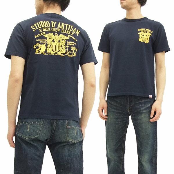 ステュディオ・ダルチザン Tシャツ 9865 Studio D'artisan メンズ 半袖tee ネイビー 新品