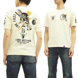 ブラッドメッセージ Tシャツ BLST-1010 スカル タトゥー エフ商会 メンズ 半袖tee オフ白 新品