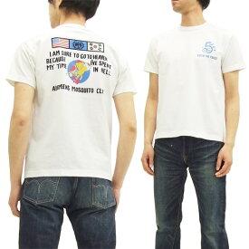 バズリクソンズ Tシャツ BR77599 第5空軍 モスキート 東洋 メンズ 半袖tee #101 ホワイト 新品