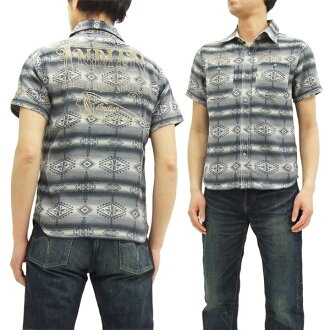 Indian Motocycle Native Pattern Shirt IMSS-702 Men's short Sleeve Shirts Charcoal