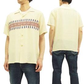 スタイルアイズ オープンシャツ SE37607 ボーダー柄 東洋エンタープライズ メンズ 半袖シャツ #105オフ 新品