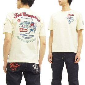テッドマン Tシャツ TDSS-469 TEDDON バス釣り TEDMAN エフ商会 メンズ 半袖tee オフ白 新品