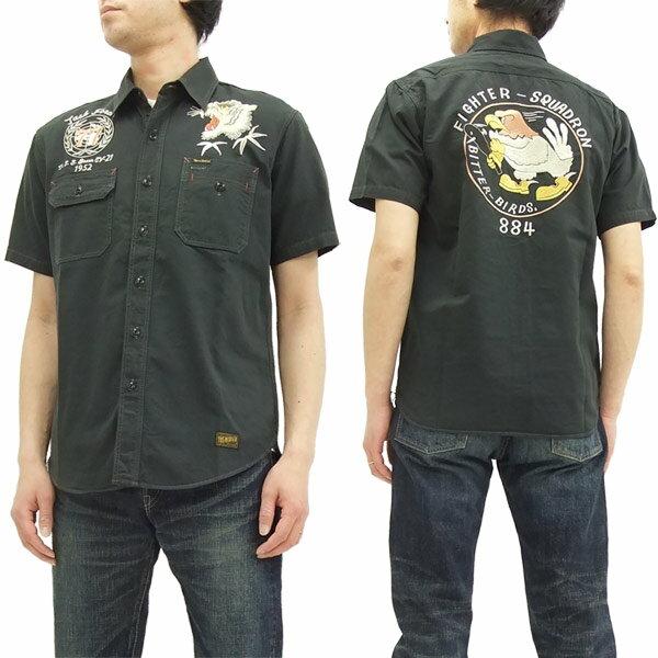 トイズマッコイ ミリタリー スカシャツ TMS1706 TOYS McCOY メンズ 半袖シャツ #031ブラック 新品