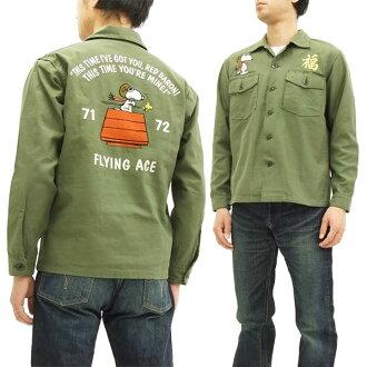 玩具麥科伊襯衫茄克花生史努比TMS1708人長袖子襯衫新貨
