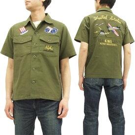 アルファ ユーティリティ スーベニアシャツ TS5033 ALPHA メンズ 半袖シャツ TS5033-021 A.グリーン 新品