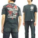 テッドマン 粋狂 コラボ Tシャツ TSYT-001 TEDMAN 零戦 エフ商会 メンズ 半袖tee ネイビー 新品