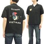 テーラー東洋ベトナムシャツTT37602レーヨン刺繍メンズ半袖シャツ#119ブラック新品