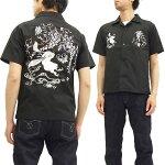 ちきりやCKR-04スカシャツ藤兎刺繍CKR-04CHIKIRIYAメンズ和柄半袖シャツ新品
