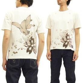 ちきりや CKR-06 Tシャツ 桜兎 CHIKIRIYA メンズ 和柄 半袖Tee オフ 新品