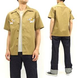 サムライジーンズ スカシャツ SSK17-EB 虎 刺繍 メンズ オープンカラー 半袖シャツ カーキ 新品