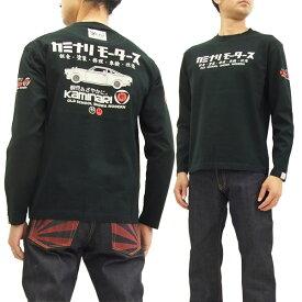 カミナリ 長袖Tシャツ KMLT-140 コスモ 旧車柄 エフ商会 メンズ ロンtee ブラック 新品